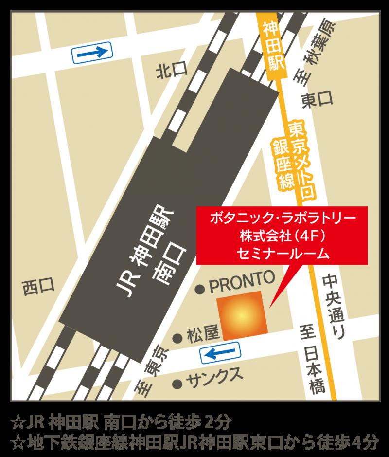 4階セミナールーム地図